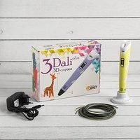 3D ручка 3Dali Plus, ABS и PLA, KIT FB0021Y, желтая ( трафарет и пластик)