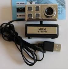 Веб-камера MRM B-039M с подсветкой
