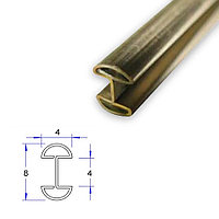 Латунный Н-образный профиль (двутавр), 4*4 мм.