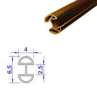 Латунный Н-образный профиль (двутавр), 2.5*4 мм.