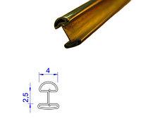 Латунный Н-образный профиль (плоско-выпуклый), 2.5*4 мм.