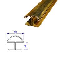 Латунный потолочный профиль 10мм.