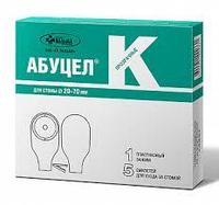 Калоприемник АБУЦЕЛ-К (диам.стомы до 70мм) (5 шт.)