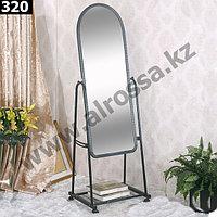 Зеркало напольное на колесиках А320