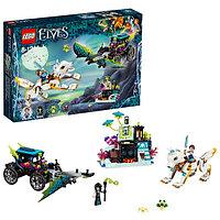 LEGO Elves 41195 Конструктор ЛЕГО Эльфы Решающий бой между Эмили и Ноктурой