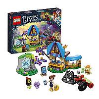 Lego Elves Похищение Софи Джонс 41182