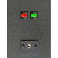 Подавитель для сборки двухполосного ультразвукового блокиратора диктофонов повышенной мощности Спайсоник 21XL+, фото 1