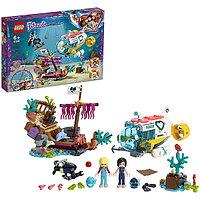 LEGO Friends 41378 Конструктор ЛЕГО Подружки Спасение дельфинов
