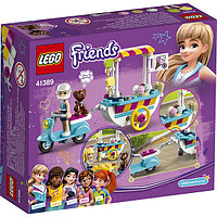 LEGO Friends 41389 Конструктор ЛЕГО Подружки Тележка с мороженым