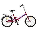 Велосипед двухколесный Десна 2100, фото 2