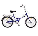 Велосипед двухколесный Десна 2100, фото 5