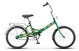 Велосипед двухколёсный складной Stels Pilot 410, фото 2