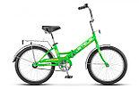 Велосипед двухколесный складной Pilot 310, фото 4
