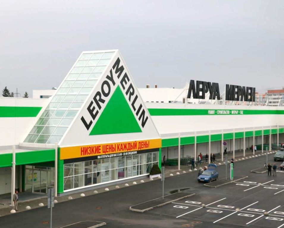 Строительный гипермаркет «Leroy Merlin»