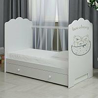 Детская кроватка Love Sleeping