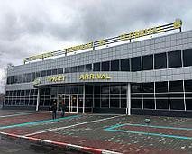 Аэропорт в г. Усть-Каменогорск 3