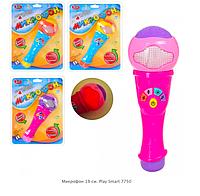Детский микрофон Play Smart
