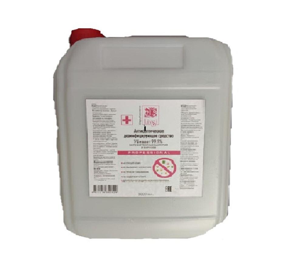 Антисептическое дезинфицирующее средство 5л - для рук антимикробное.