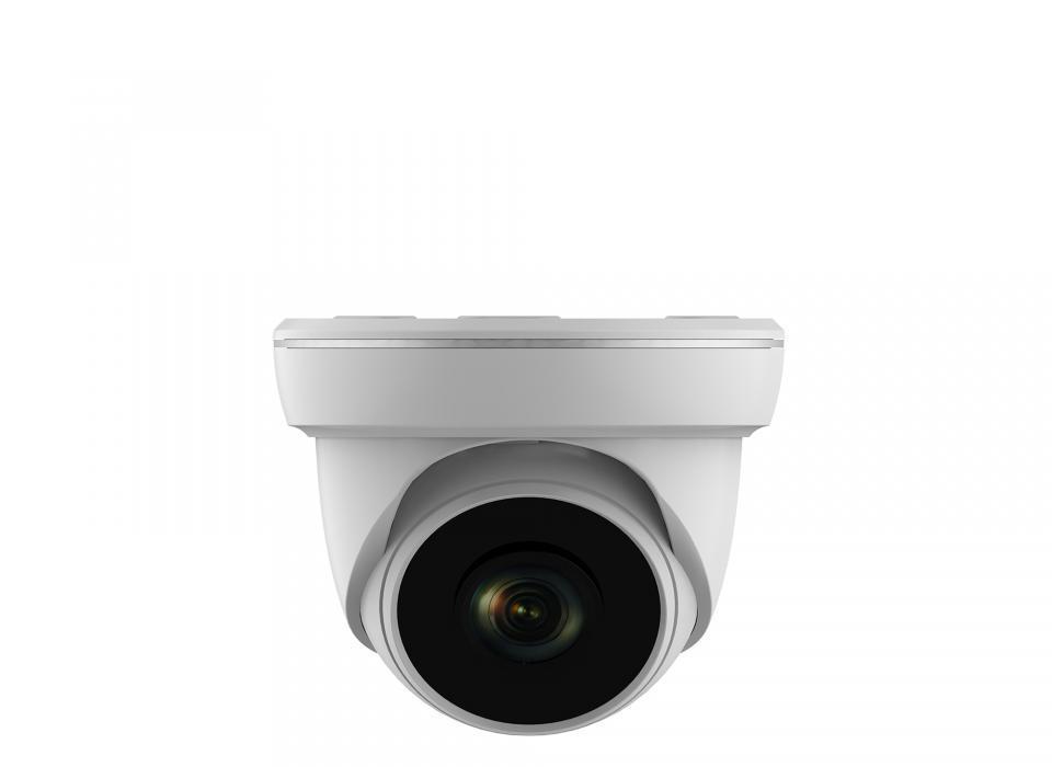Купольная IP видеокамера 2 Мп