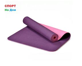 Йога коврик нескользящий Фиолетовый (размеры: 183*80*0,8 см)