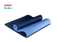 Йога коврик нескользящий Синий (размеры: 183*80*0,8 см)