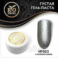 Гель-паста густая с липким слоем Rio Profi (Серебро), 7гр