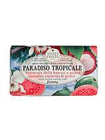 Тропический рай 250 г Маракуйя