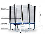 Батут 6 футов с защитной сеткой и лестницей 3 ноги, фото 9