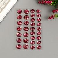 Декоративные наклейки 'Пятнистые камушки' розовый, 28 шт