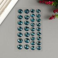 Декоративные наклейки 'Пятнистые камушки' голубой, 28 шт