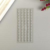 Декоративные наклейки 'Жемчуг' 0,5 мм, 105  шт, серебро