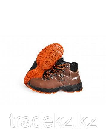 Ботинки CH111, спецобувь