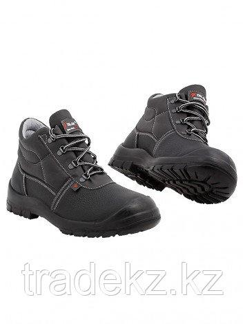 Ботинки Форвард-Эконом (ВА412), спецобувь