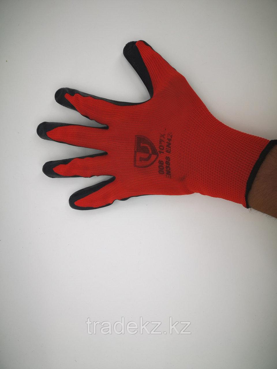 Перчатки с ПВХ ладонью, средства индивидуальной защиты