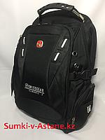 Универсальный рюкзак для города Swissgear. Высота 40 см, длина 30 см, ширина 20 см,