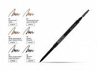 Механический карандаш для бровей Lena Levi