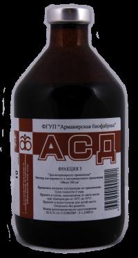АСД фракция 3, антисептический и противовоспалительный препарат - 100 мл