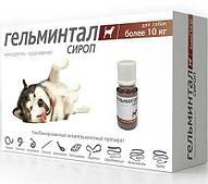 Антипаразитарный сироп Гельминтал для собак, Экопром