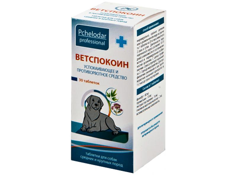 Средство Ветспокоин для собак, средних и крупных пород, от стресса, Pchelodar - 30 таблеток
