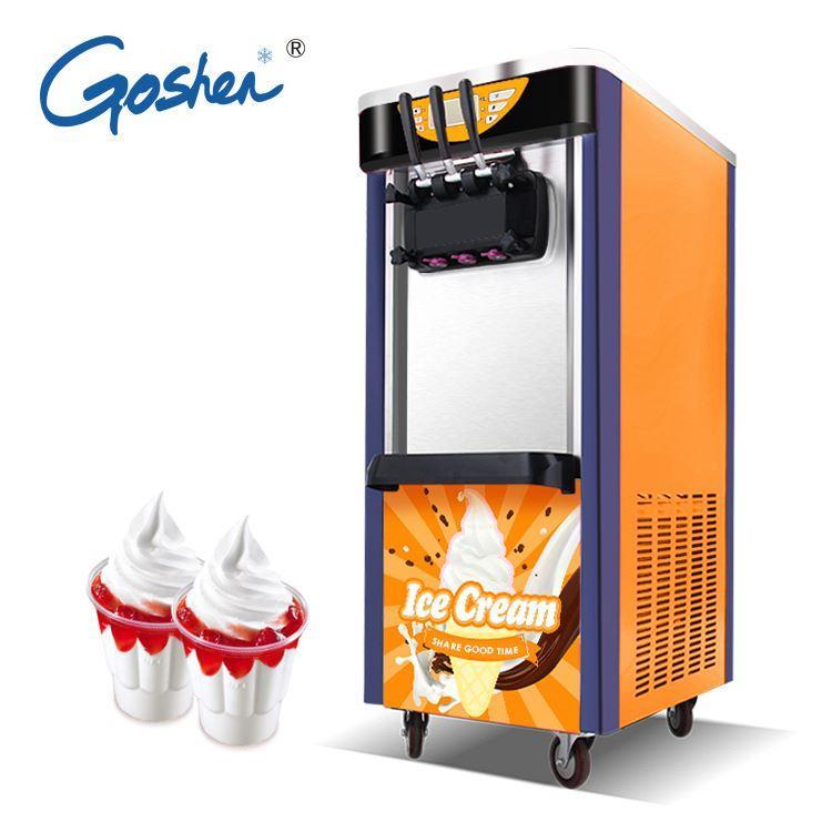 Фризер для мороженого Goshen (Guangshen) BJ-218с напольный