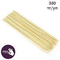 Палочки для шашлыка 2,5x300 мм, бамбук