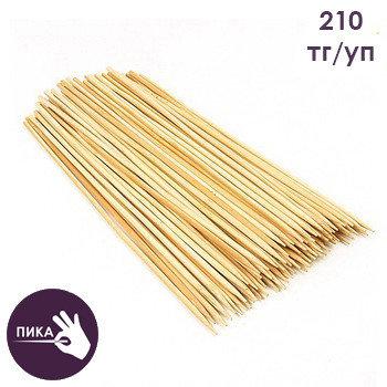 Палочки для шашлыка 2,5x200 мм, бамбук