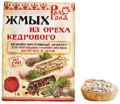 "Жмых кедрового ореха ""Радоград"" (200 г)"