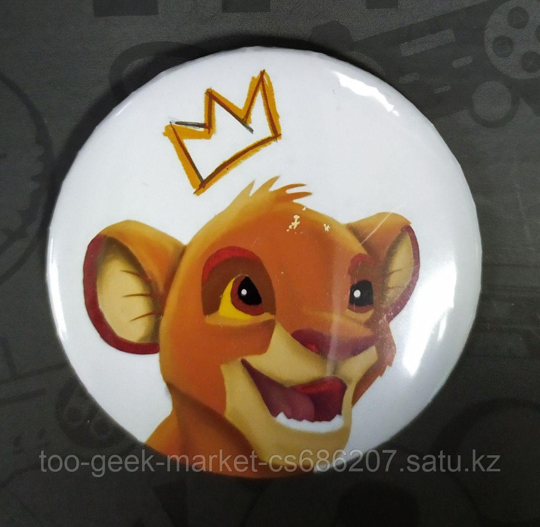 "Значок ""Король лев"""