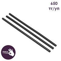Трубочки для коктейля прямые d=8 мм, L=240 мм, черные