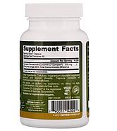 Jarrow Formulas, Curcumin 95, 500 мг, 60 растительных капсул, фото 2