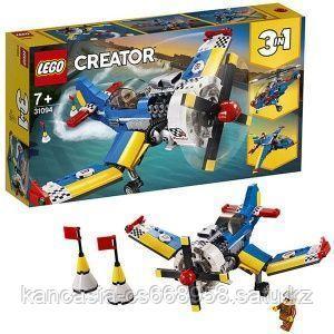 LEGO Конструктор, гоночный самолёт.
