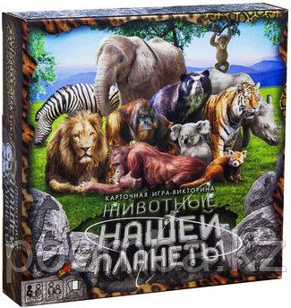 Игра настольная «Животные нашей планеты  2»