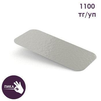 Крышка алюминиевая/картон 212х108 мм к R14L