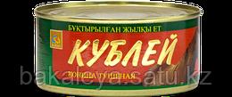 """Конина тушеная """"Кублей"""" 325 гр"""